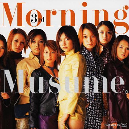 1999年のヒット曲、流行を特集!!...