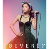 A New Dayのジャケット写真 Beverly