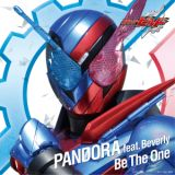 Be The Oneのジャケット写真 PANDORA feat.Beverly