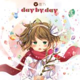 day by dayのジャケット写真 鹿乃