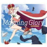 Morning Gloryのジャケット写真 (K)NoW_NAME