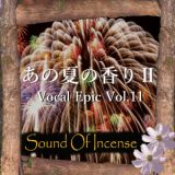 Sound Of Incense feat. Megpoid GIGA PARK