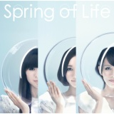Spring of Life/Perfume
