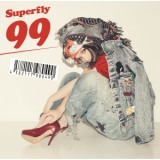 Superfly GIGA PARK