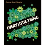 Every Best Single ~COMPLETE~/Every Little Thing