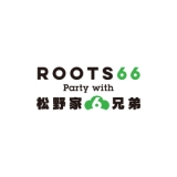 ROOTS66 Party with 松野家6兄弟 GIGA PARK