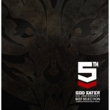GOD EATER 5th ANNIVERSARY BEST SELECTION -Additional Refined Music Tracks-/V.A.、アルバム、CDより高音質!