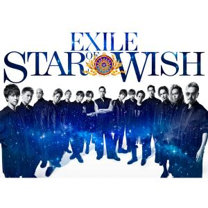 STAR OF WISH/EXILE