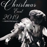 Christmas Event 2019~CHEERSTIME Special~(2019.12.25 ニューピアホール)