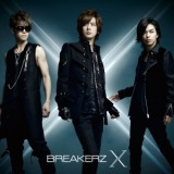 夢物語/BREAKERZ