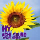 ACHI SOUND~HY LOVE SUMMER~/HY