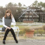 Sure Tread feat. 桜井みお GIGA PARK