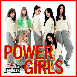POWER GIRLS/Happiness