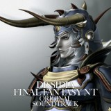 DISSIDIA FINAL FANTASY NT Original Soundtrack Vol.3/Various Artists、アルバム、CDより高音質!