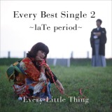 冷たい雨/Every Little Thing