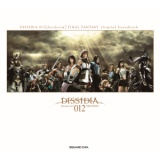 DISSIDIA 012[duodecim] FINAL FANTASY Original Soundtrack/水田直志、植松伸夫、石元丈晴