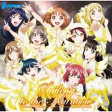 Brightest Melody/Aqours