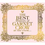 Doing all right/GARNET CROW