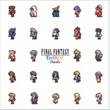 FINAL FANTASY TRIBUTE -THANKS-/mudy on the 昨晩、手嶌葵&DE DE MOUSE、栗コーダーカルテット、グッドラックヘイワ、→Pia-no-jaC←、25th Anniversary FAN-CHESTRA