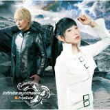 infinite synthesis 4/fripSide