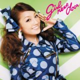 Happy Birthday!/girl next door
