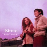 Happy Birthday/Kiroro