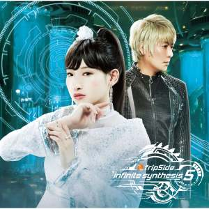 infinite synthesis 5/fripSide