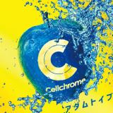 Cellchrome GIGA PARK
