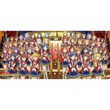 765 MILLION ALLSTARS GIGA PARK