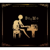 『DEEMO』SONG COLLECTION VOL.2/VARIOUS ARTISTS、アルバム、CDより高音質!