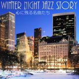 Winter Night Jazz Story ~心に残る名曲達~/Moonlight Jazz Blue