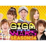 るる/(C)DAIKOKU DENKI Co.,Ltd. All rights reserved./るる/優希/シルヴィー  GIGA PARK