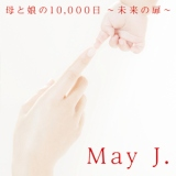 May J. duet with 八代亜紀  GIGA PARK