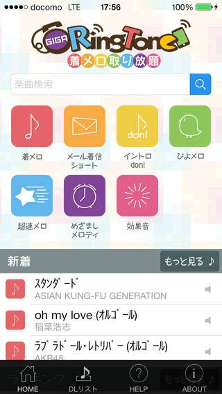 アプリ多すぎ?iTunesのアップデートに時間がかか …