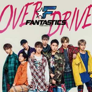 OVER DRIVE/FANTASTICS from EXILE TRIBE