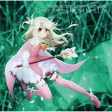 TECHNOBOYS PULCRAFT GREEN-FUND GIGA PARK