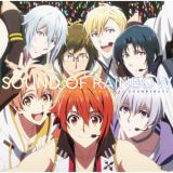 WiSH VOYAGE/IDOLiSH7