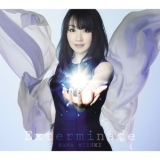 It's Only Brave/水樹奈々