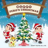 Happy PEKOs Christmas/Happy PEKOs Sound