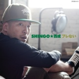 大阪UP/SHINGO★西成