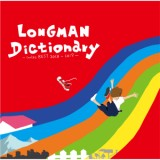 Dictionary ~indies BEST 2013-2019~/LONGMAN、アルバム、CDより高音質!