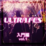 ULTRA フェス 入門編 vol.1/R3HAB & DEORRO、MAKJ & Timmy Trumpet、Hardwell feat. Mitch Crown、Syn Cole、Showtek