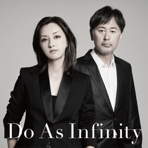 Do As Infinity/Do As Infinity