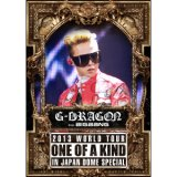 G-DRAGON 2013 WORLD TOUR ~ONE OF A KIND~ IN JAPAN DOME SPECIAL