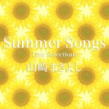 Summer Songs-Live Selections-/山崎まさよし