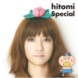 Special☆/hitomi