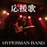 HYPERMAN BAND GIGA PARK