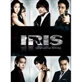 IRIS Original Sound Track : Perfect Box