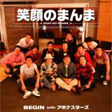 BEGIN with アホナスターズ GIGA PARK