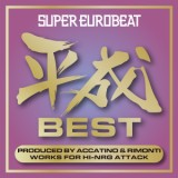 SUPER EUROBEAT HEISEI(平成) BEST ~PRODUCED BY ACCATINO & RIMONTI WORKS FOR HI-NRG ATTACK~